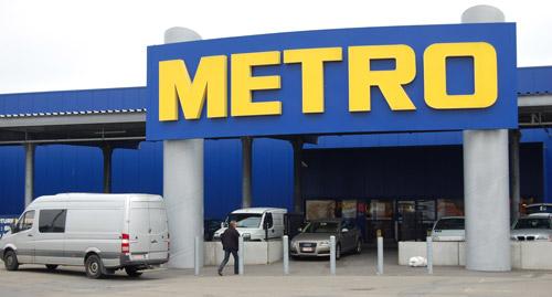 Metro à Bruxelles