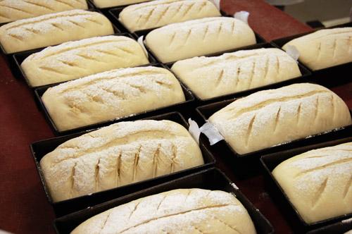 Pain de fantaisie c 39 est du g teau - Recette pain levure chimique ...