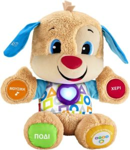 Fisher Price – Laugh & Learn, Εκπαιδευτικό Σκυλάκι Μπλε Smart Stages FPN78