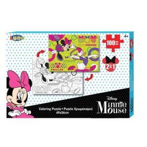 Luna – Puzzle Χρωματισμού – 2 Όψεων 100 Pcs 49×36 εκ Minnie Mouse 562639