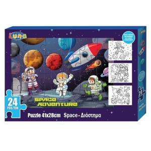 Luna – Puzzle Παιδικά – Διάστημα 24 Pcs 621591