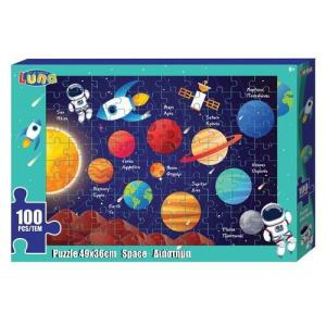 Luna – Puzzle Παιδικά – Διάστημα 100 Pcs 621583