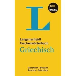 Γερμανική Γλώσσα – Langenscheidt Taschenwörterbuch Griechisch ΓερμανοΕλληνικό Και ΕλληνοΓερμανικό Λεξικό