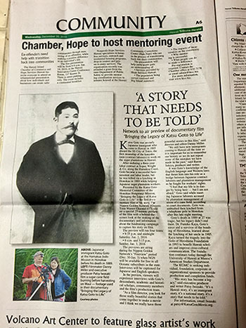 Story in Wednesday, December 30, 2015 Hawaii Tribune-Herald.