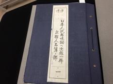 20160701-kgp-jpn-ministry-pi-009
