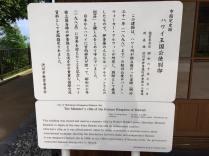 20160702-kgp-jpn-ikaho-pi-002