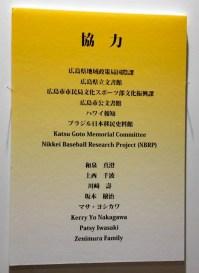 20170328-kgp-pyi-yokohama-japan-002