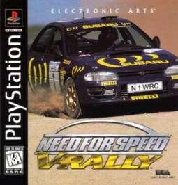 V-Rally News My Geek Actu retro gaming 3