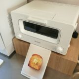 バルミューダのオーブントースターの画像