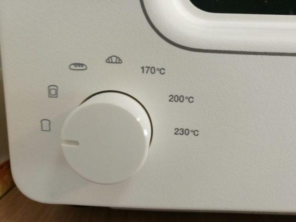 バルミューダのオーブントースターの4つのモードを切り替える説明のための画像