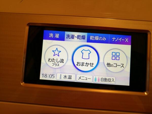 「NA-VX9800」の操作画面の画像