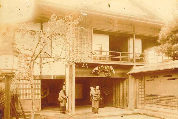 旧料亭花月楼