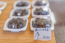 鶏レバー甘辛煮@つくばの総菜雨貝惣菜店