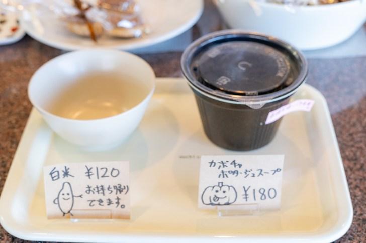 雨貝惣菜店のスープ&ライス