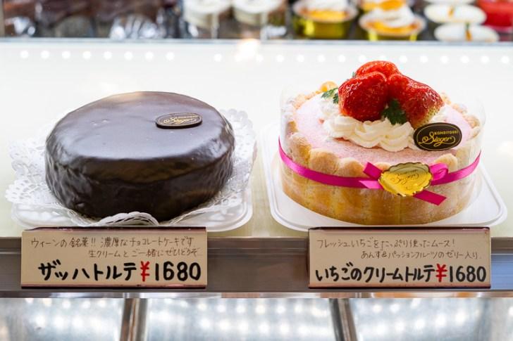 ホールケーキもあります