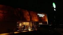Starbucks学園の森