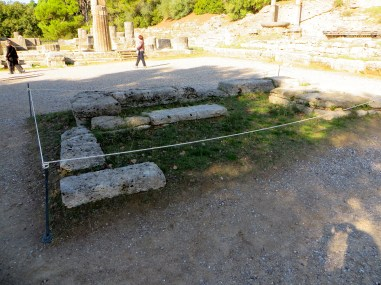 Altar of Hera