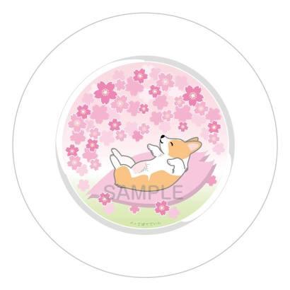 20150227-3桜パピーの飾り絵皿