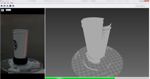 OSIRIS 3D Scanner