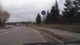 Vėjas Kaune išjudino ir vartė kelio ženklus