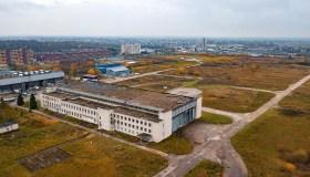 Kauno aviacijos gamykla Aleksote