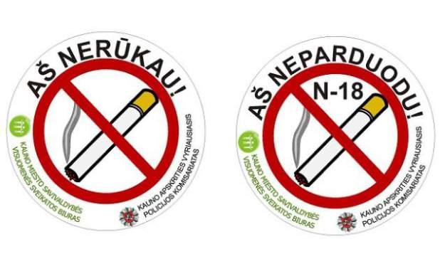 Miestas be tabako dūmų