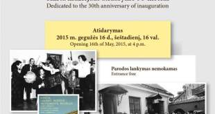 Skambančio muziejaus istorija