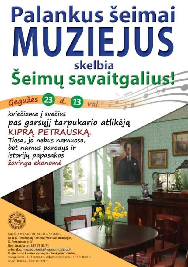 Kipras Petrauskas