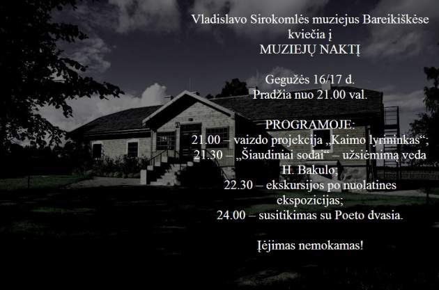 Muziejų Naktis '15 Vladislavo Sirokomlės muziejuje