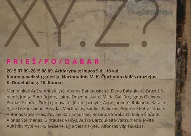 """Šiuolaikinės tapybos festivalio """"Kartos XY.Z?"""" pagrindinės parodos """"Prieš/Po/Dabar"""" atidarymas"""