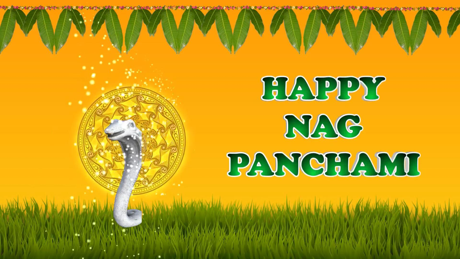 Greetings for the festival of snake God - Nag Panchami.