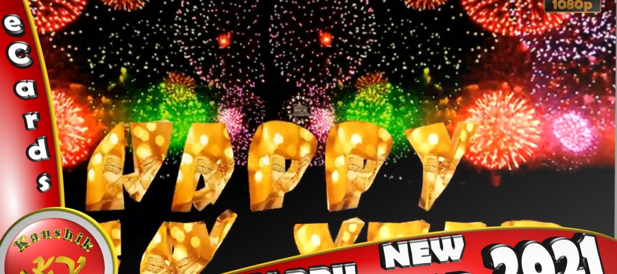 Greetings for New Year event.
