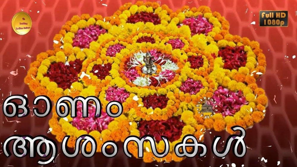 Greetings for Onam