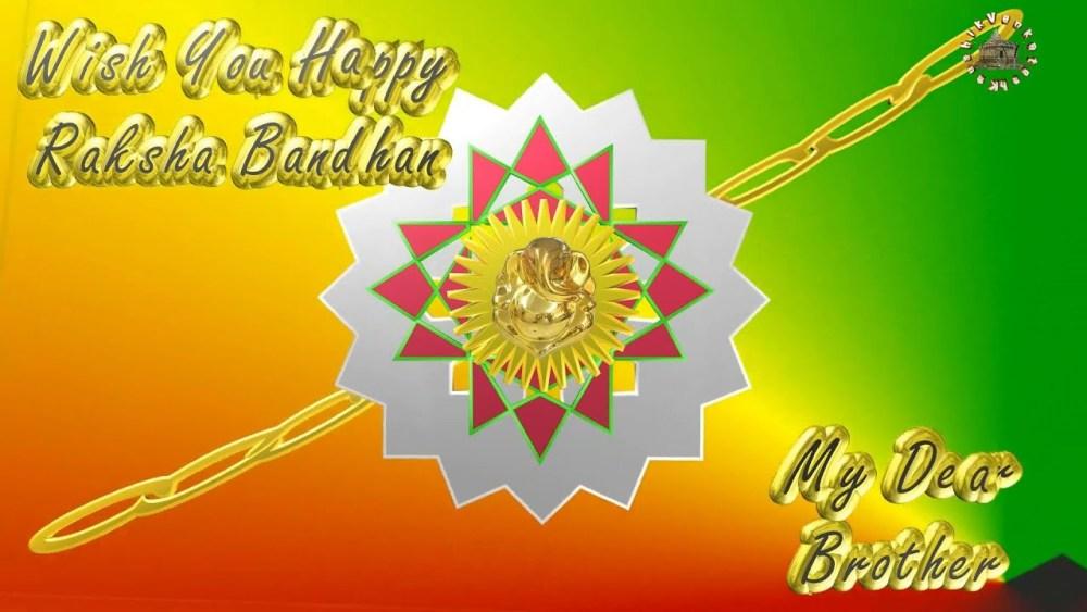 Raksha Bandhan Images to Wish your Brother Happy Raksha Bandhan.
