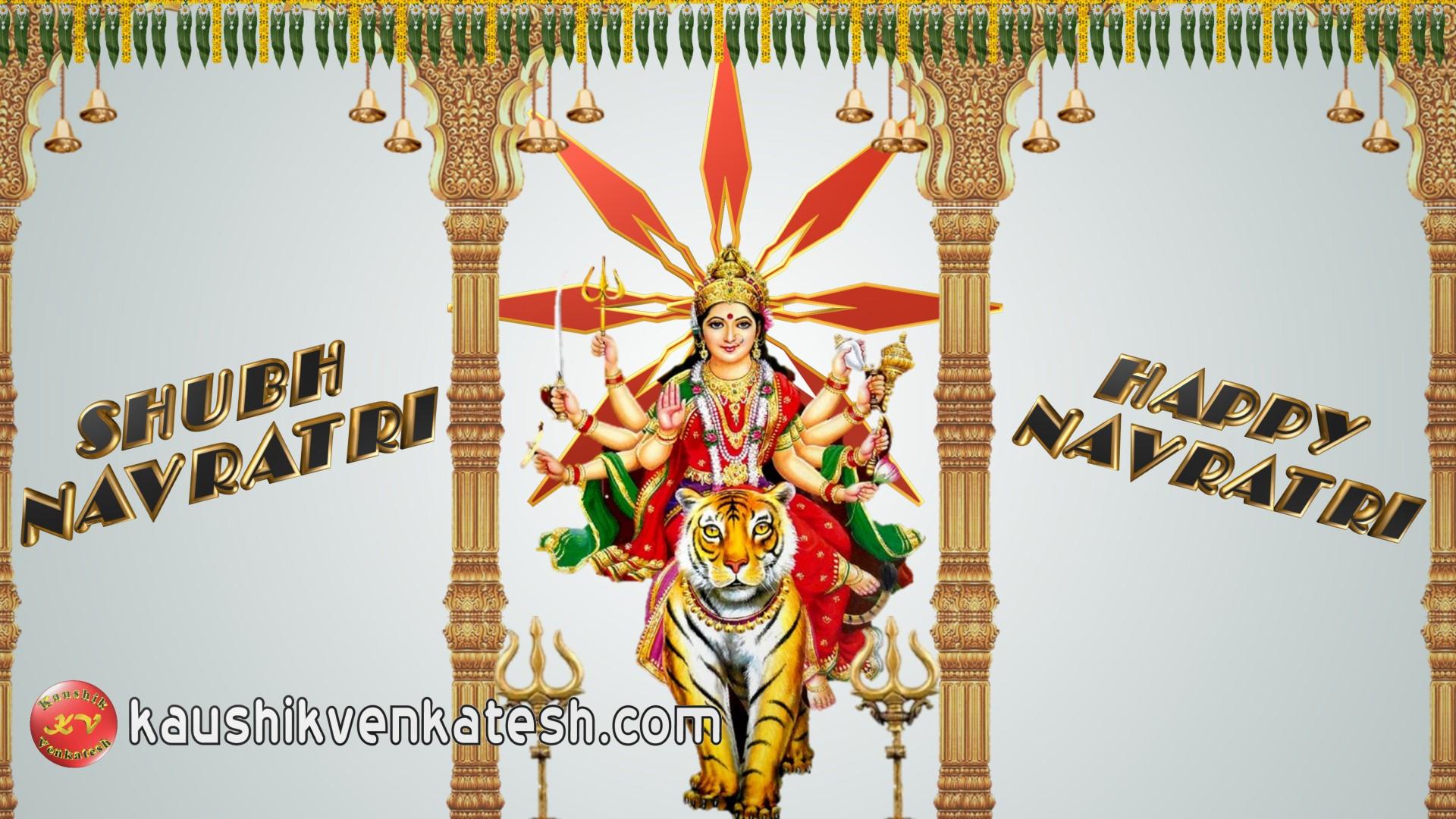 Greetings for the festival of Navratri