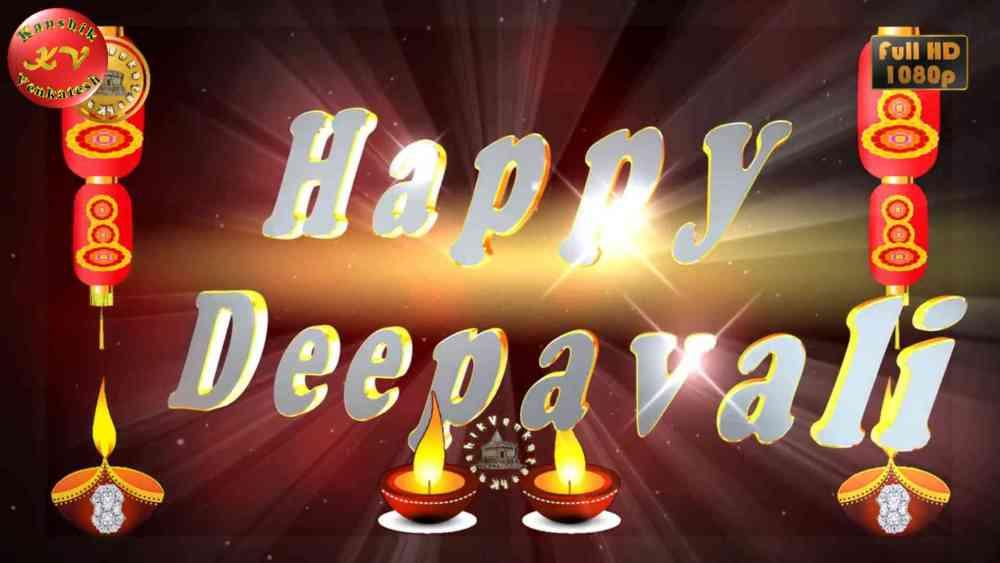 Deepavali Whatsapp Status Images
