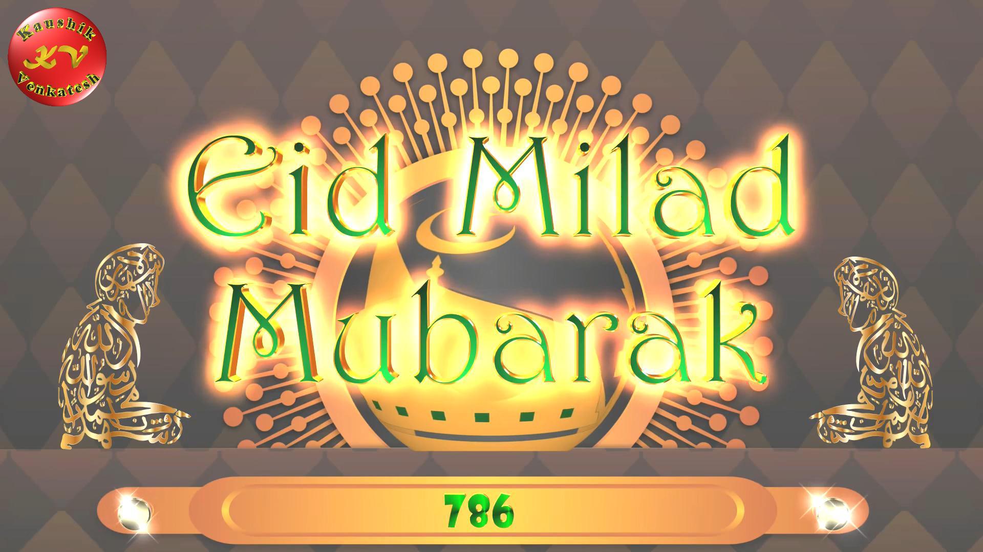 Eid Milad Mubarak