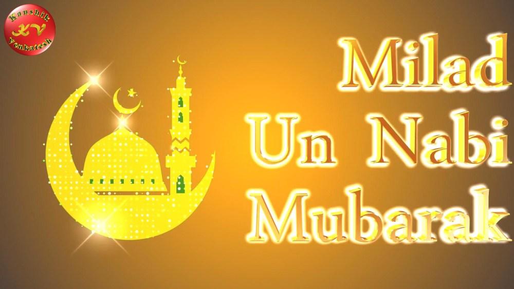 Eid Milad Wishes