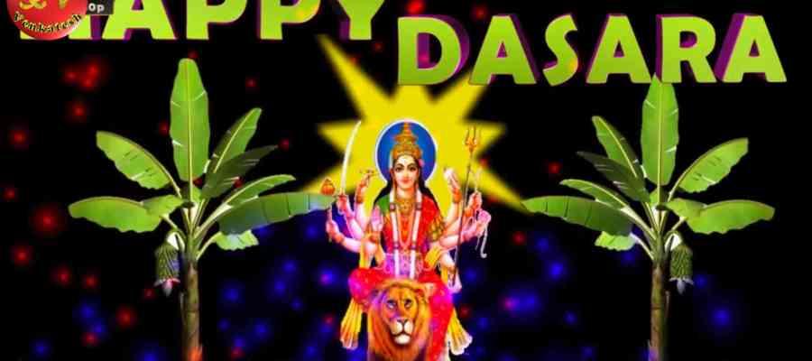 Dasara Images HD