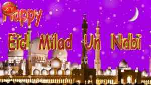 Eid Milad Greetings