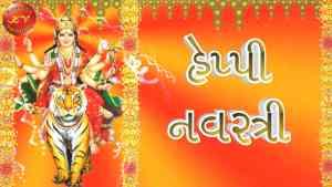 Navratri Images in Gujarati