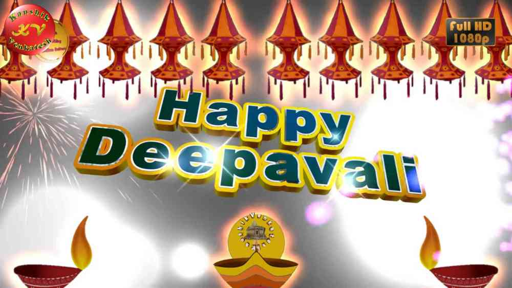 Happy Deepavali image to greet your dear ones anywhere in the world Happy Deepavali for the upcoming festival of lights.