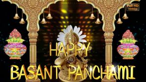 Basant Panchami Wishes Images