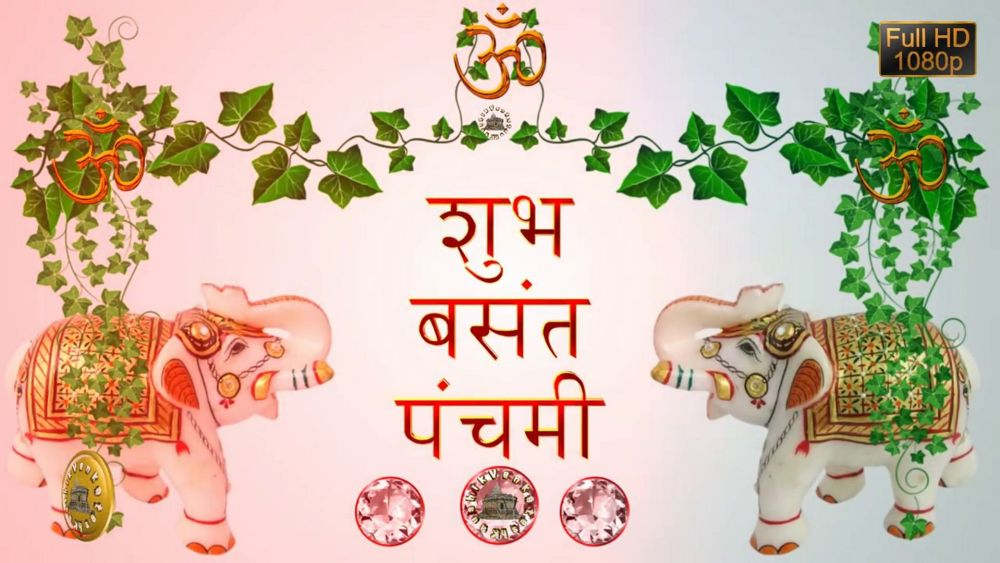 Saraswati Puja Wallpaper HD