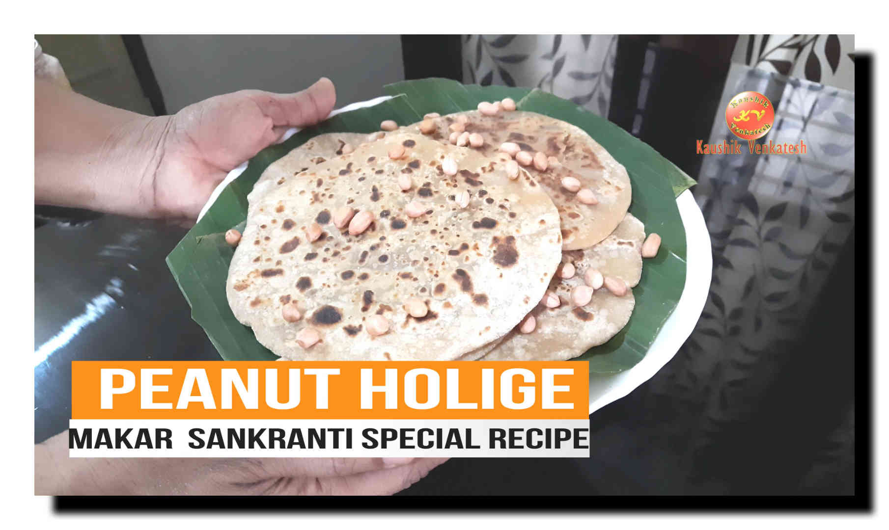 Peanut Holige Recipe