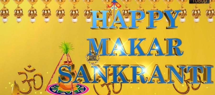 Full Hd Image of Makar sankranti festival.