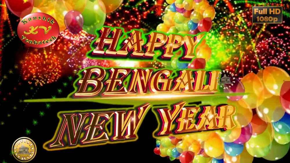 Bengali Happy New Year Greetings
