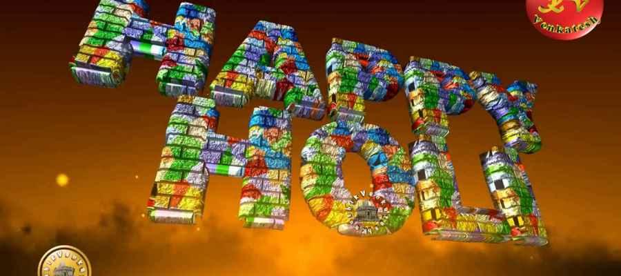 Holi HD Images