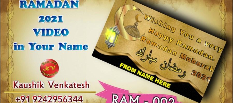 Ramadan Wishes in Your Name
