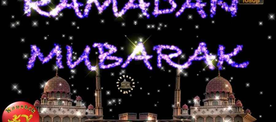 Ramadan Wallpaper HD Free Download